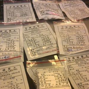 Dan Pills in China for stomach virus-April 2014