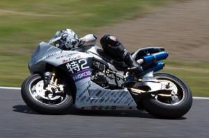 suzuka 2014 qualifying